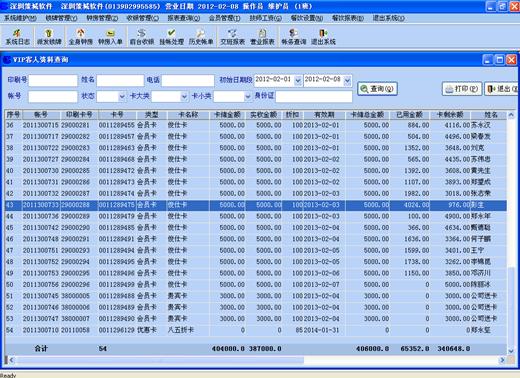 媒体资产管理系统,会员卡管理系统